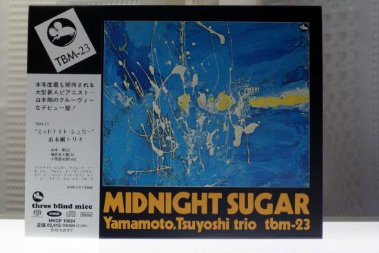 midnight sugar