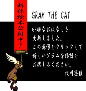 story_kokuchi.jpg