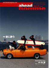 free_magazine02.jpg