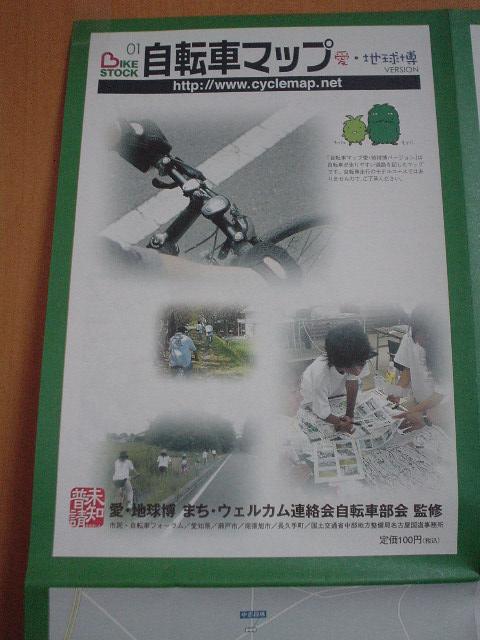 DSC00894.jpg