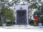 『地獄の門』大きさ比較