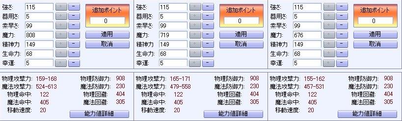 903182Kunshu.jpg