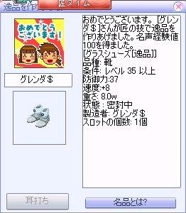 904011Kunshu.jpg
