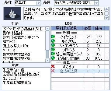 Kunshu904221.jpg