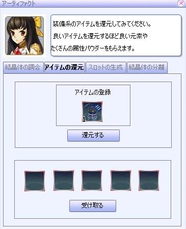 Kunshu904222.jpg