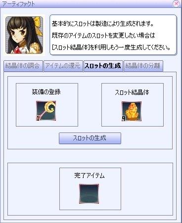 Kunshu904223.jpg