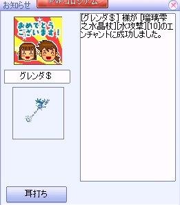 Kunshu906061.jpg