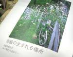 Iyuufuusya-hon-1.jpg