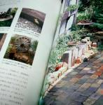yuufuusya-mise.jpg