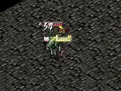 ブラックボーン激闘中!!