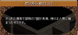 大騒ぎ><