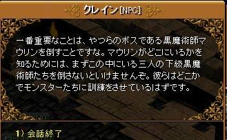 07_11_03_010.jpg