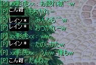 syu^02-04