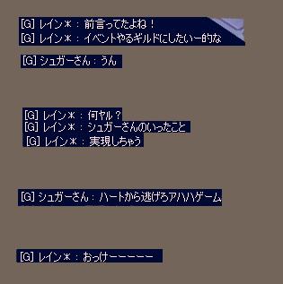 syu03-3