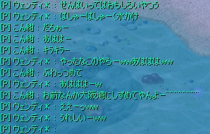 ☆☆-12