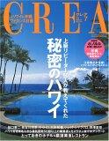 crea_hawaii.jpg