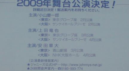 20081027161104[1]