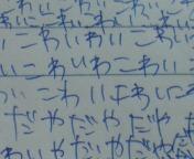 20081029184402.jpg