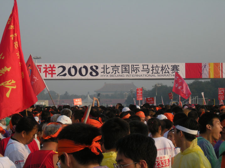 DSCN9390-2.jpg