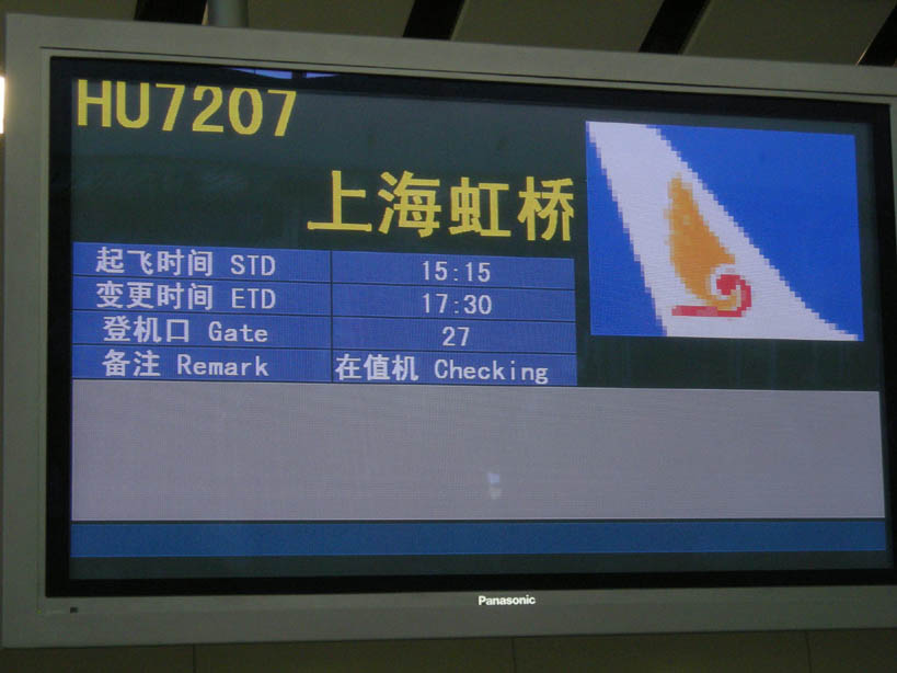 DSCN9475-2.jpg