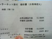 200712101905000.jpg