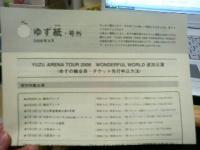 200804141913000.jpg
