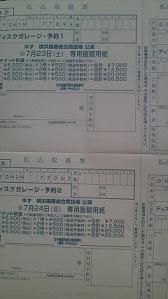 2008071315050000.jpg