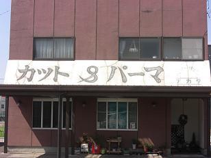 sanpatuya.jpg