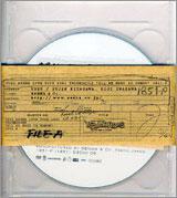 yuzumoras_dvd.jpg