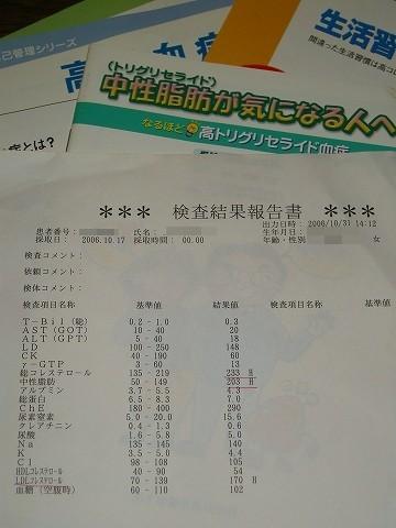 20080721-01