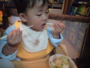 お箸デビュー 20090205