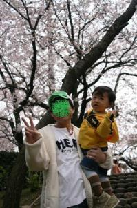 20090405 さくら祭り