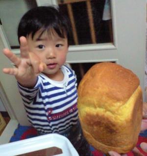 かぼちゃ食パンとパチリ