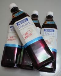 フラジール(微糖)4本セット / モラタメ