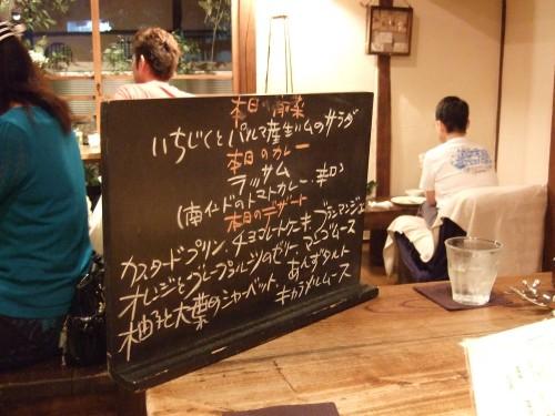 Spice Cafe 店内.jpg