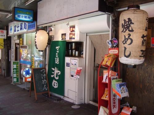 づゅる麺 池田 - 店構え.jpg
