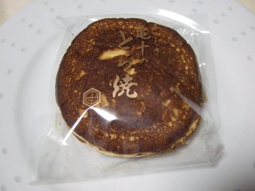 亀十 - どら焼き01.jpg