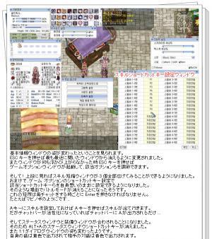 翻訳後分割1.jpg