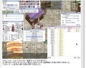 翻訳後分割2.jpg