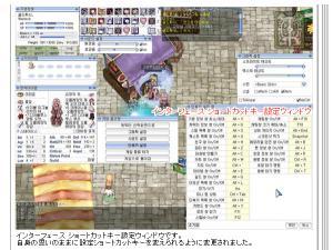 翻訳後分割3-1.jpg