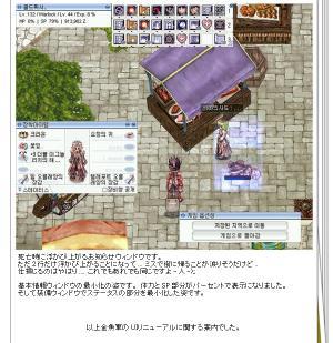 翻訳後分割3-2.jpg