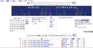 TSU検索例