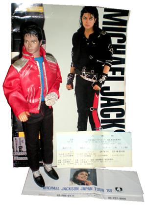 マイケル追悼