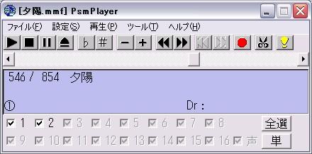20060511025510.jpg