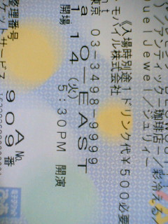20060913025416.jpg