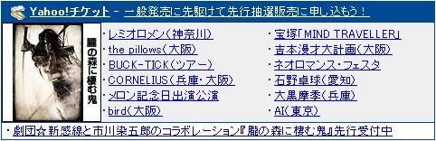 20061117010935.jpg