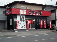 ezotko1.jpg