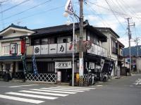 ichiriki1.jpg