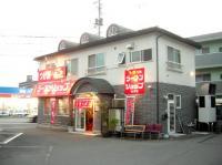 rasyoyamagata1.jpg