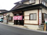 saizaburou1.jpg